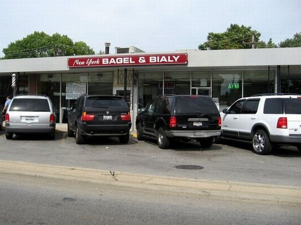 New York Bagel & Bialy Corp