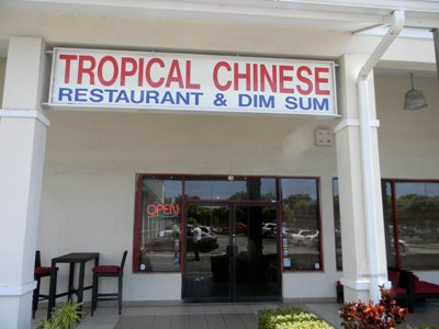 Tropical Chinese Restaurant In Miami