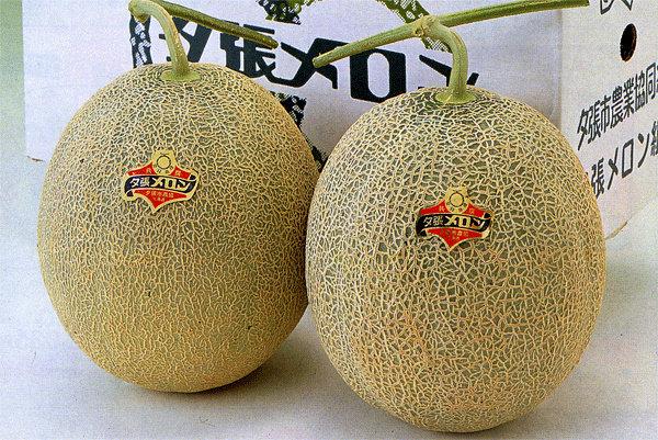 Yubari melons